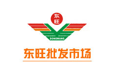 广州东旺食品批发市场