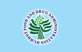 呼和浩特市食品药品监督管理局