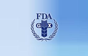 广西壮族自治区食品药品监督管理局