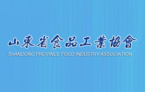 山东省食品工业协会