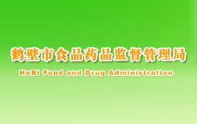 �Q壁市食品�品�O督管理局