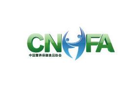 中国营养保健食品协会