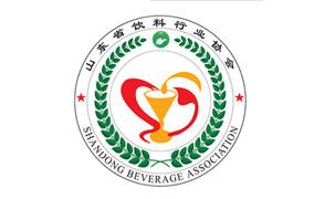 山东省饮料行业协会