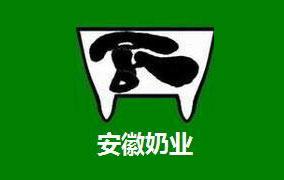 安徽省奶业协会