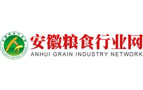 安徽省粮食行业协会