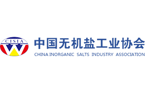 中国无机盐工业协会