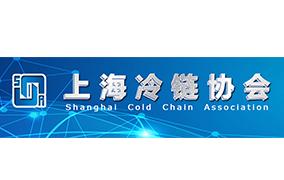 上海冷��f��