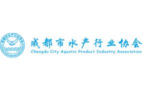 成都市水产行业协会