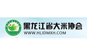 黑龙江大米协会