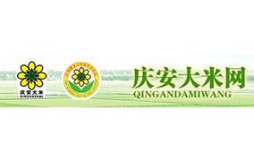 庆安县米业协会