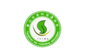 唐山市茶�~流通�f��
