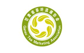 甘肃省茶叶流通协会