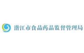 潜江市食品药品监督管理局