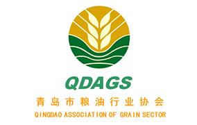 青岛市粮油行业协会