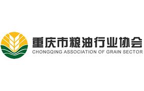 重庆市粮油行业协会