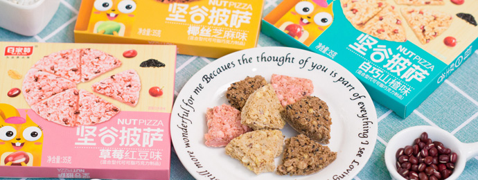 深圳市百家�食品科技有限公司