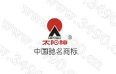 太阳神赞助中国首届残疾人乒乓球世锦赛