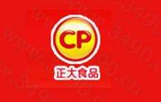 正大集团与霍King共享聚落战略合作签约仪式在北京举行