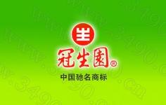 """""""大白兔""""�c上海�l布推出�名限量版奶糖�Y盒!"""