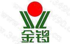 金锣集团文化新载体―金锣试验学校迎区教委视察调研纪实