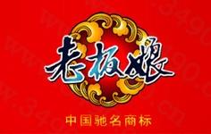 下属企业:老板娘餐饮原料配送中心简介