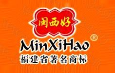 闽西好参加第五届中国福建项目成果交易会