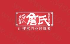 詹氏公司党支部开展清明节祭扫活动