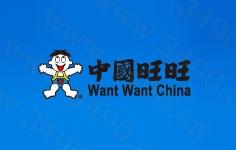 """旺旺集团:从""""一带一路""""中汲取全球化布局动力"""