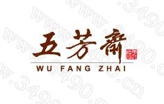五芳斋集团到访江门蓬江产业转移工业园