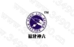 """神六公司参加""""2013第八届海峡渔业博览会""""展会"""