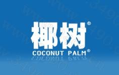 为什么徐冬冬喜欢喝椰树牌椰汁,从小喝到大