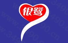 """安徽银鹭食品有限公司创建""""幸福家园""""纪实"""