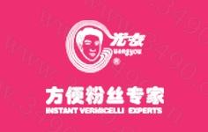 西充县商会代表参观光友红薯博物园