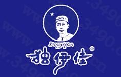 """赤峰市女律师委员会代表与独伊佳女职工举办迎""""三・八""""联谊活动"""