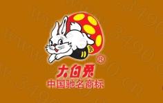 大白兔等网红食品开辟新蓝海 成互联网品牌成功的?#29575;?#27861;宝