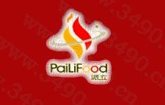 派立食品2014年迎新春蒲江市场订货会取得圆满成功