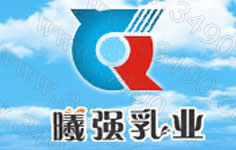 """曦强乳业成为淮北上榜首批""""安徽省50强绿色食品称号""""企业"""