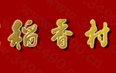 稻香村豆沙饼价格