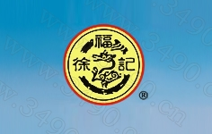 """徐福记""""联姻""""颐和园 跨界营销迎来了""""国字号""""队伍"""