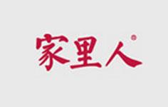 家里人凉茶与电视台联手赞助《智勇大冲关》游戏活动