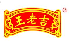 白云山旗下王老吉联手长隆 夏季营销再加码