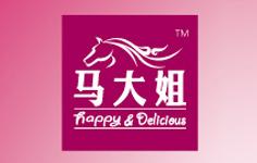赞!马大姐携3大创新子品牌惊艳亮相2019 SIAL China中食展