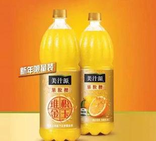 美汁源金装来袭!满满金橙!
