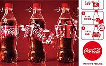 盘点可口可乐瓶子营销