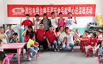 喜旺集团将继续守护儿童的健康成长
