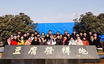 合肥市蜀山区18家旅行社组团来八公山泉考察研学旅游