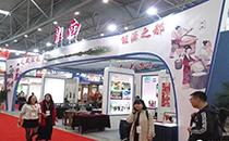 豆腐文化闪耀合肥文博会