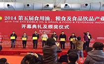 第五届IEOE:西王新品亮相北京农展馆