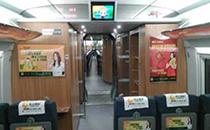 西王号列车正式开通 高铁冠名让品牌越走越远