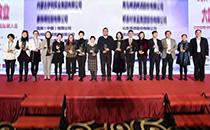 """双奖齐至彰显卓越业绩 伊利闪耀""""金箸奖""""奖台"""